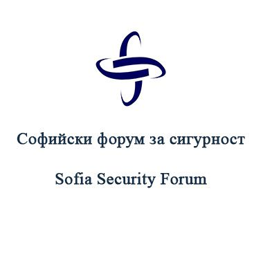 Sofia Security Forum
